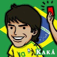 Kaka Messenger Picture