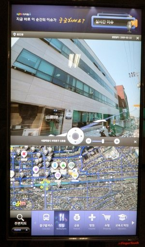 Street View in Daum Maps